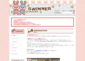 swimmer.co.jp