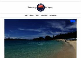 swimming-in-japan.com