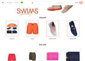 swimsme.com