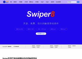 swiper.com.cn