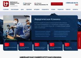 swiss-clinic.ru