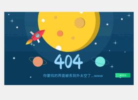 swisscoffee.com.cn