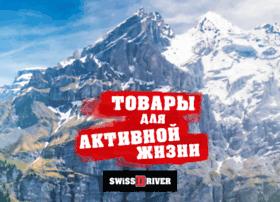 swissdriver.ru