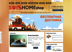 swisshomeshop.ru