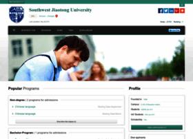 swjtu.admissions.cn
