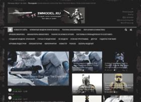 swmodel.ru