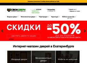 swoidveri.ru