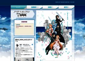 swordart-online-exhibition.com