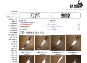 swordgallery.net