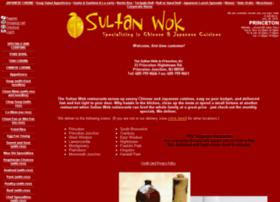 swprinceton.geomerx.com