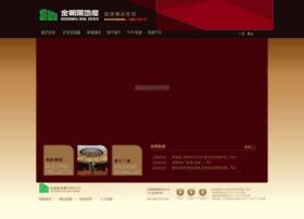 swre-china.com