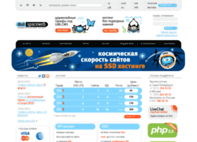 swteh.ru