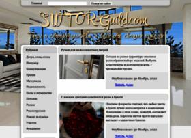 swtor-guild.com
