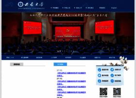 swu.edu.cn