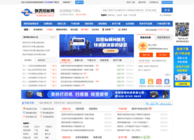 sx.bidcenter.com.cn