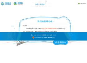 sx.edu88.com