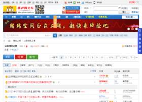 sx.zhue.com.cn