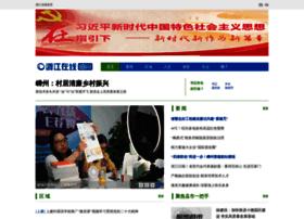 sx.zjol.com.cn
