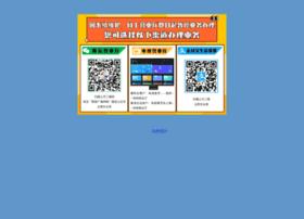 sx96766.com