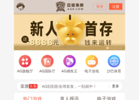 sxaoxiang.com