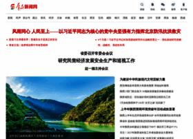 sxdaily.com.cn