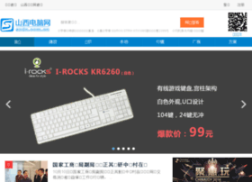 sxdn.com.cn