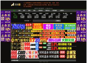 sxhc114.com