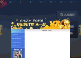 sxmingjiu.com