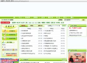 sxrb.cn3x.com.cn