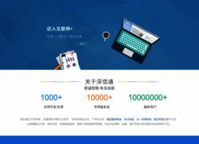 sxt.com.cn