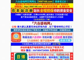 sxwu.net