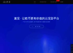 sxyun.com