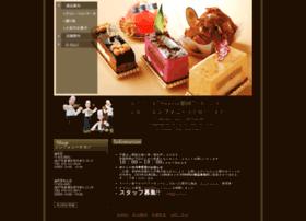 sy-nagano.com