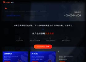 sy.china2car.com