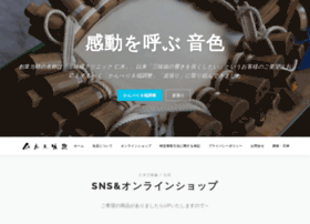 syamisen.com