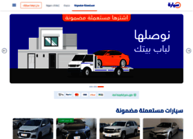 syarah.com