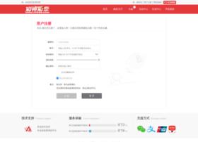 syarara.com
