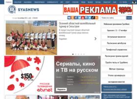 syasnews.ru