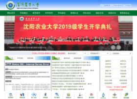 syau.edu.cn