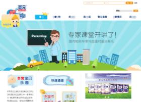 sybaby.com.cn