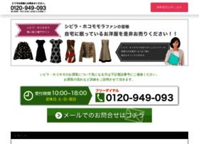 sybilla.vector-hatsukaichi.com