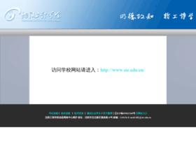 syce.edu.cn