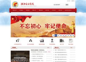 sycm.com.cn