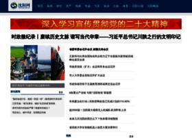 syd.com.cn