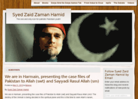 syedzaidzamanhamid.wordpress.com