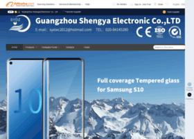 syelectronic.com.cn