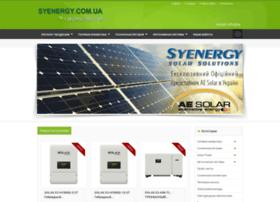 syenergy.com.ua