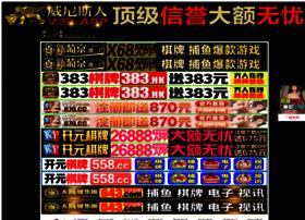 syfgaming.com