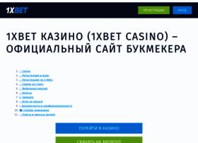 sykt12school.ru
