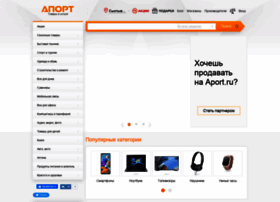 syktyvkar.aport.ru